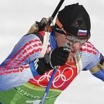 Biathlon Oberhof Tickets – Weltcup 2016 Termine