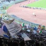 S.S. Lazio Rom Tickets