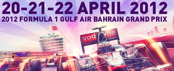 Bahrain International Circuit F1 GP