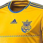Ukraine Trikot Fussball EM 2012