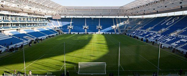1899 Hoffenheim Spielplan Tickets Rhein Neckar Arena